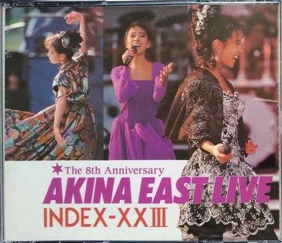 《絕版專賣》中森明菜 / Akita EAST LIVE INDEX-XXIII (2CD.日本版.無IFPI)