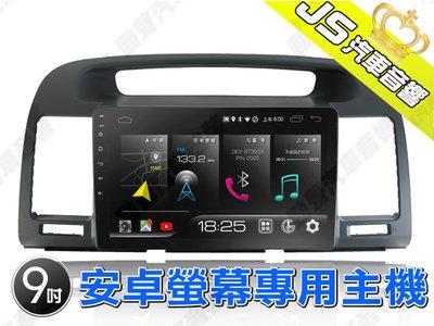 勁聲汽車音響 JHY X27 TOYOTA 9吋 2002~2006 02CAMRY 安卓螢幕專用主機 X系列
