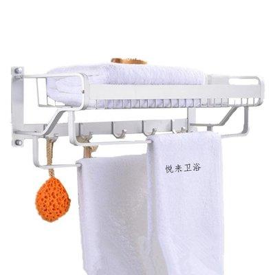 衛生間置物架壁掛浴室浴巾架毛巾架免打孔 網籃雙桿2層掛件WY