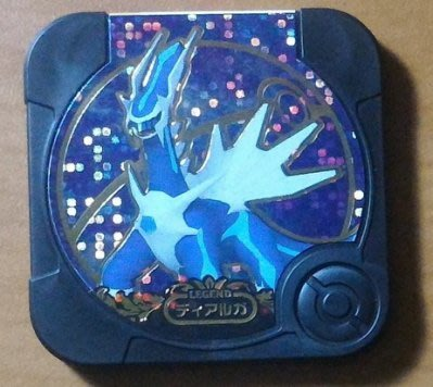 pokemon tretta 神奇寶貝 台灣正版 傳說 黑卡 帝牙盧卡