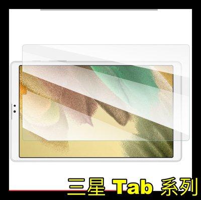 三星 Galaxy Tab A7 Lite (8.7吋) T220/T225 超薄9H防爆 鋼化玻璃膜 高清防刮 防爆