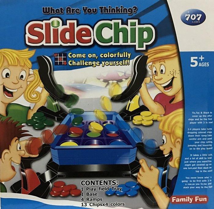 益智桌遊~激鬥滑幣機遊戲~ 兒童益智遊戲~親子互動玩具~◎童心玩具1館◎