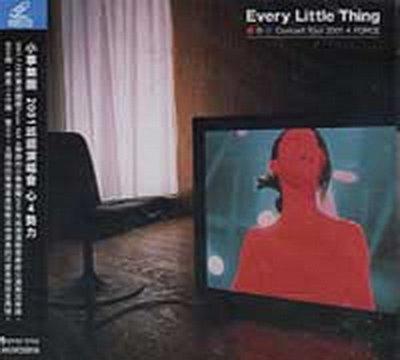 【出清價】【VCD】2001巡迴演唱會:心4勢力/小事樂團 Every Little Thing--AVJVC52019