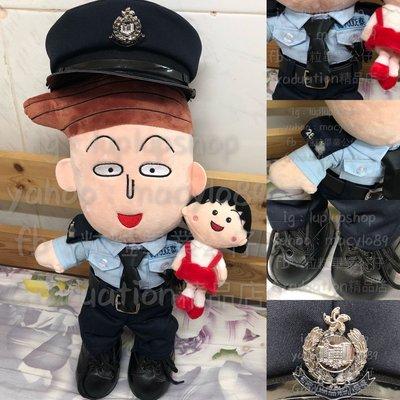 花倫同學 毛公仔 Police Force 警察 制服 畢業公仔 可訂造 包繡警員編號 Passing Out 小丸子