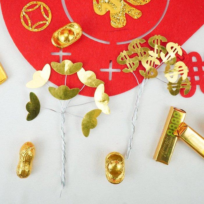 雜貨小鋪 生日蛋糕裝飾新年喜慶鐵絲鐳射金元寶錢插牌插卡烘焙甜品臺插件