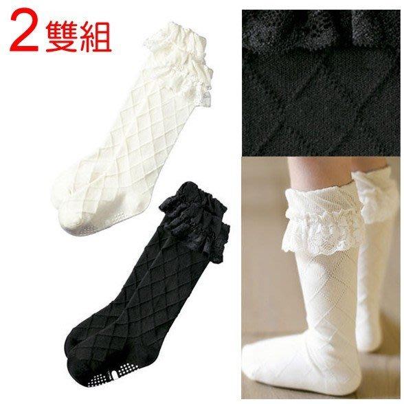【瑜瑜小屋】甜美《黑白蕾絲款》百搭中統襪((2雙組)) (L2-1)