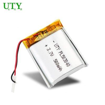 二顆起售 552025報警器3.7v鋰電池聚合物大容量500mAh行車記錄儀GPS定位器 台北市