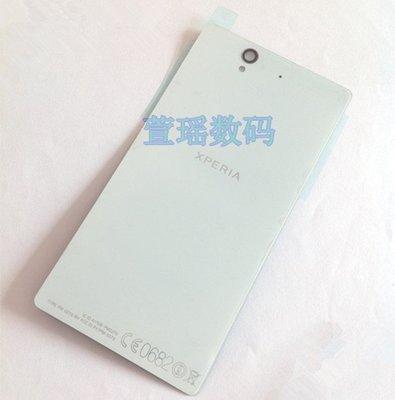 手機快速維修 SONY Xperia Z L36h LT36 C6602 6602 電池蓋 背蓋