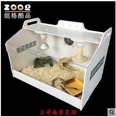 【王哥】新款ZOOG亞克力透明爬蟲陸龜飼養箱缸盒子爬蟲用品非洲迷你刺猬箱$$WG-13531353
