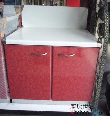 【廚房世界 實體店面】  #304不銹鋼高雄分件式流理台 72公分爐台 白鐵桶身 美耐板