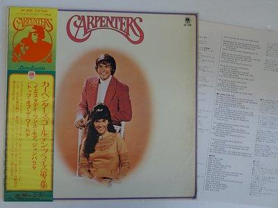 【柯南唱片】 Carpenters Yesterday Once More 木匠兄妹(昨日重現) >>日版LP