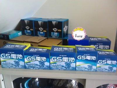 *台南豪油本舖實體店面* GS統力環保電池 GTX7A-PLUS AGM加強版電瓶 YTX7A-12B 已入液式