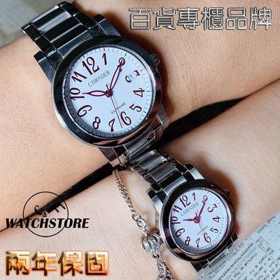 C&F 【CAMONDER】百貨專櫃品牌 清析數字不鏽鋼對錶 兩年保固 男表女錶