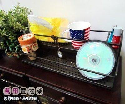 ☆成志金屬廠☆*咖啡質感*萬用架、置物架、辦公架、飾品架,簡約大方