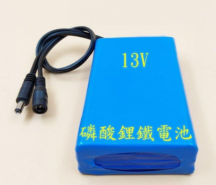 【可自取】 12V-13V高電壓輸出8A大電流、磷酸鋰鐵鋰電池 12v7000mAh工業用鋰鐵電池,非18650