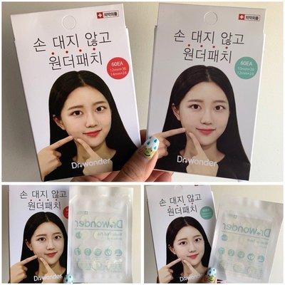 現貨【韓Lin連線代購】韓國 Dr. Wonder 薄型痘痘貼