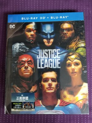 Justice League 正義聯盟 3D/2D Blu-ray Lenticular 2 Disc Edt (HKG Ver)