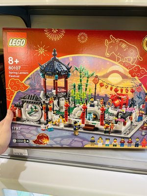 LEGO 80107 Spring Lantern Festival 樂高 新春元宵燈會