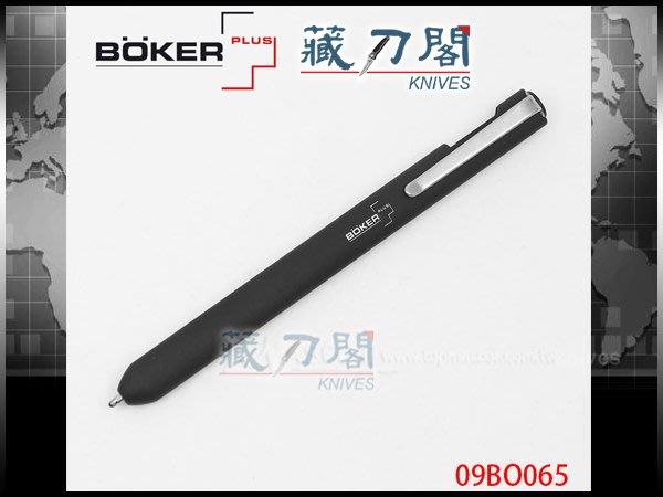 《藏刀閣》BOKER Plus-(Rocket Pen Black)鋁合金黑色火箭筆