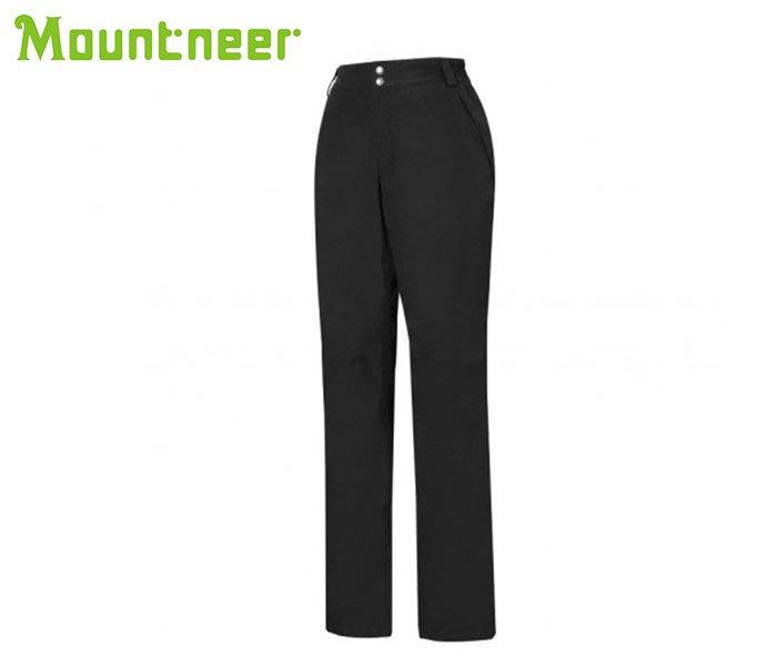 丹大戶外【Mountneer】山林休閒 女防風防水保暖長褲 12S36-01 黑色