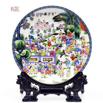 中式吉祥百子圖掛盤軟裝飾品坐盤陶瓷器 B款 開心陶瓷112