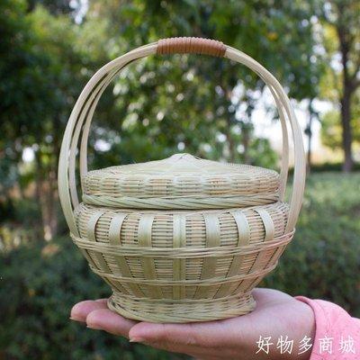 好物多商城 竹籃子手提小竹籃手工編織茶葉筐零食雜物收納籃茶道用具