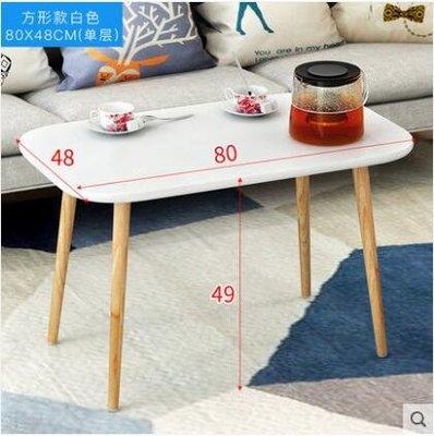 Shiny小館  現代簡約邊幾迷你小茶几小方桌沙發邊桌北歐小桌子臥室角幾床頭桌