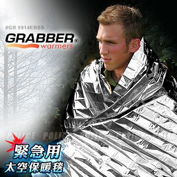 【ARMYGO】Grabber Space Emergency Blanket 緊急用毯 (銀/銀雙面款)
