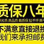 @心悅精品 汽車夏季新款車衣2020英菲尼迪Q50L/Q70L專用車衣車罩防曬防雨加厚隔熱19/18款車套