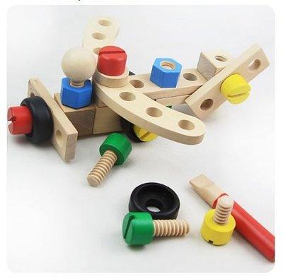 【晴晴百寶盒】30百變螺母組裝 益智遊戲 寶寶过家家玩具 角色扮演 親子互動 生日禮物 平價促銷 P111