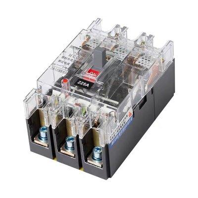 雜貨小鋪 人民RCM1三相空氣開關3P斷路器4P塑殼透明三相電開關家用空開開關