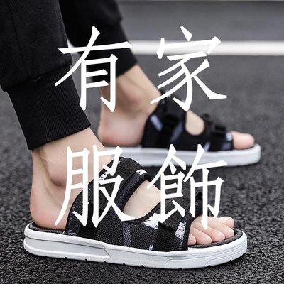 有家服飾拖鞋男潮2019新款男鞋夏季沙灘懶人個性正韓潮流一字拖男士涼拖