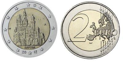 【幣】2012 EURO 德國發行巴伐利亞天鵝堡 2歐元紀念幣