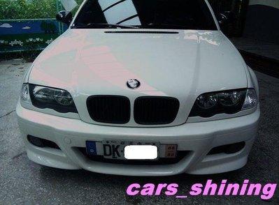 cars_shining 全新 BMW E46 四門 鼻頭 318 320 328 330 1998-2002 精品