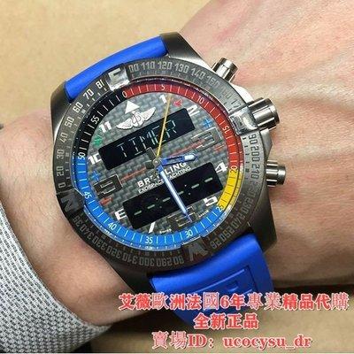 艾薇歐洲法國6年專業精品代購 Breitling 百年靈 專業PROFESSIONAL系列 腕錶 石英機芯錶 男士手錶