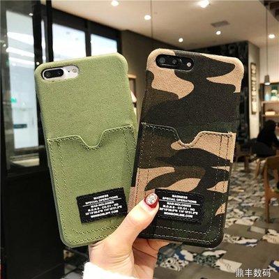 潮牌MDNS余文樂iPhoneX iphone7/ 8 plus手機殼蘋果6s 6plus 迷彩牛仔軍綠插卡保護殼 保護套JN 桃園市
