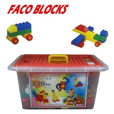 【W先生】FACO 120片 積木 積木桶 大顆粒積木 積木收納桶 樂高 ST安全玩具 台灣製造