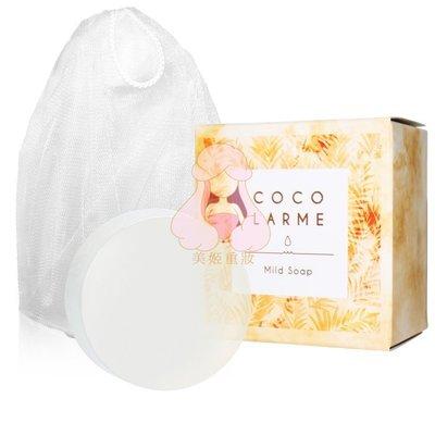【美康櫻森】VCO椰油精粹嫩白洗顏皂(附贈起泡網) 85g/顆 @美姬重妝