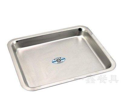 一鑫餐具【不銹鋼淺方盤 特大】不鏽鋼方盤白鐵方盤菜盤展示盤白鐵托盤