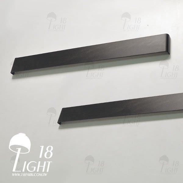 【 18 LIGHT 】 俐落質感 Texture [ 空之音壁燈-87cm-霧黑 ]