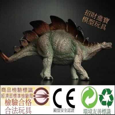 大劍龍 恐龍玩具 侏儸紀公園 世界 恐龍模型 收藏 仿真 動物 兒童禮物 另售 霸王龍 三角龍 腕龍 棘龍 迅猛龍 牛龍