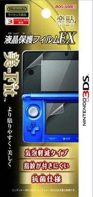 [哈GAME族]MORI GAMES 3DS/LL 專用 保護貼 EX 抗指紋/高硬度/抗菌處理 日本製造 原廠授權商品
