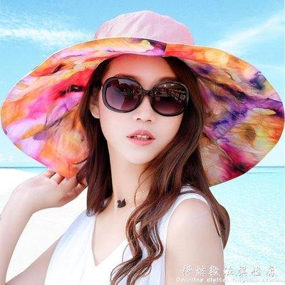 現貨/遮陽帽帽子女夏天大沿遮陽帽時尚百搭戶外出游防紫外線防曬太陽帽可摺疊/海淘吧F56LO 促銷價