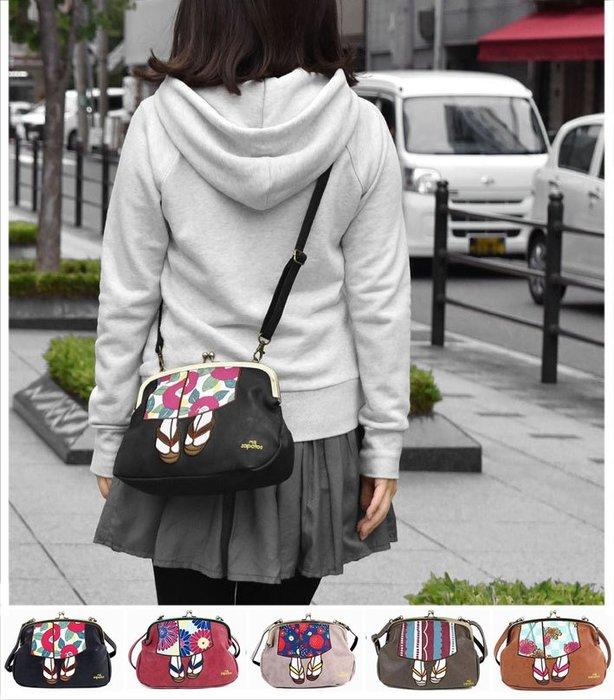 日本 Mis zapatos 刺繡和風涼鞋二用包 復古包 美腿包 肩背包 斜背包 側背包 錢包 珠扣包 手提包
