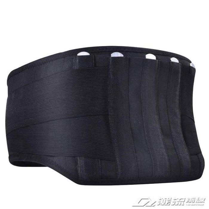 護腰帶保暖腰間盤自發熱突出腰托綁腰椎盤勞損暖宮腰圍
