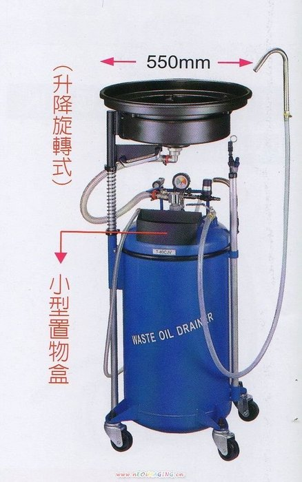 【鎮達】汽車維修保養廠整廠設備~ 氣壓式真空吸油機 / 洩油兩用機 80L ~台灣製