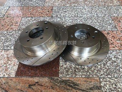 三菱 FORTIS OUTLANDER 2WD 08-13 台灣YDL 盤面302 後面 碟盤 煞車盤