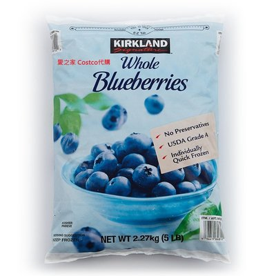 costco線上代購(免運) #722573 KS 科克蘭 冷凍藍莓 2.27公斤X2入*