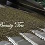 Beauty*Tea【春冬茶→清香烏龍下標區】『愛...