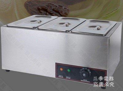 三盆(大)電熱保溫爐保溫鍋湯鍋保溫台隔水加熱TCQ21342